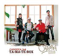 「TA・MA・TE・BOX」-AIUTA-