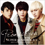 SUPER JUNIOR-K.R.Y.日本初シングル『Promise You』