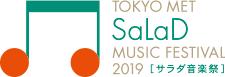 SaLaD音楽祭 2019