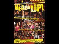 ミュージカル「HEADS UPヘッズアップ!」