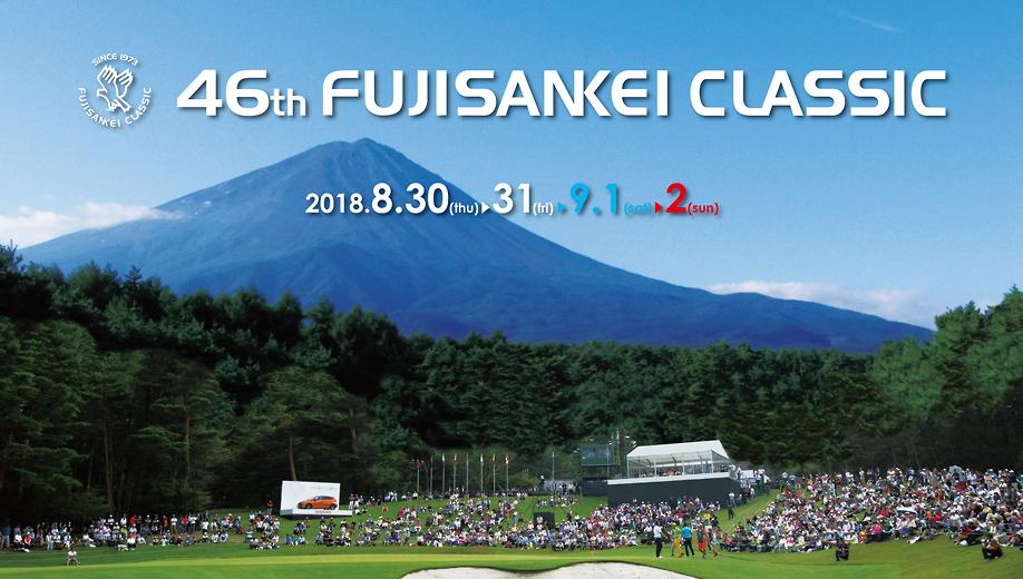 46th FUJISANKEI CLASSIC