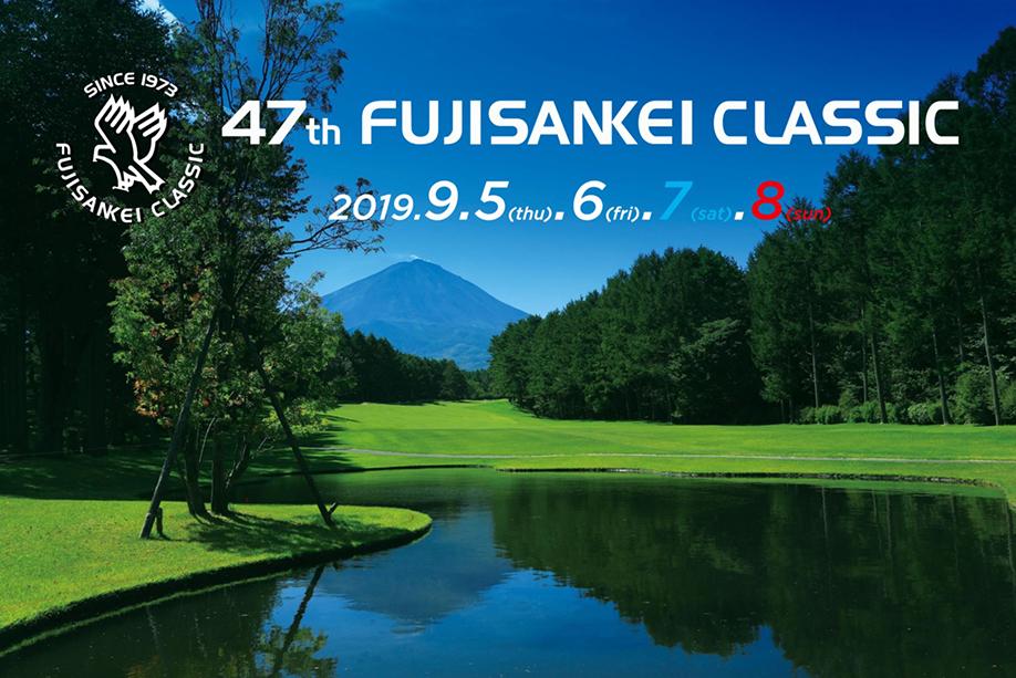 47th FUJISANKEI CLASSIC
