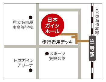名古屋 日本ガイシホールアクセス
