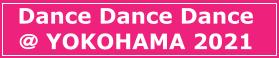Dance Dance Dance @ YOKOHAMA 20211 チケットのご購入はこちらから