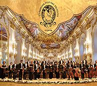ウィーン・シェーンブルン宮殿オーケストラ
