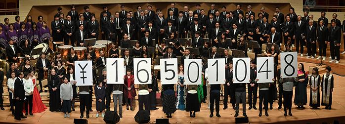 第7回 全音楽界による音楽会 3.11チャリティコンサート
