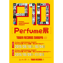 Perfume展