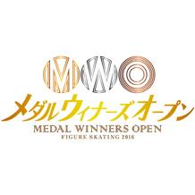メダル・ウィナーズ・オープン 2016