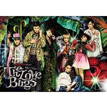 地球ゴージャスプロデュース公演Vol.14「The Love Bugs」