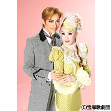 宝塚歌劇花組公演 ミュージカル「Ernest in Love」