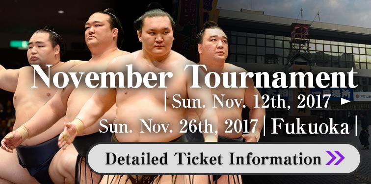 November Tournament