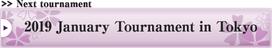 2019 January Tournament in Tokyo