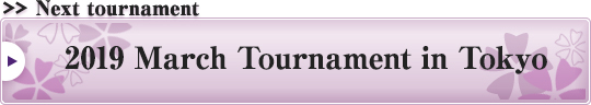 2019 March Tournament in Osaka