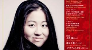 第48回サントリー音楽賞受賞記念コンサート