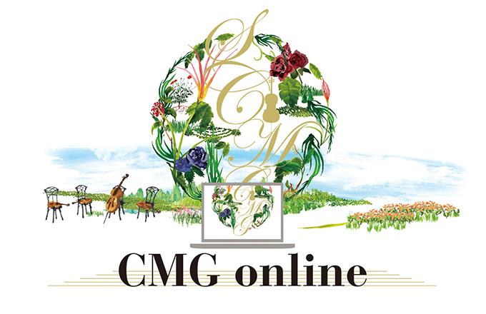 CMG online