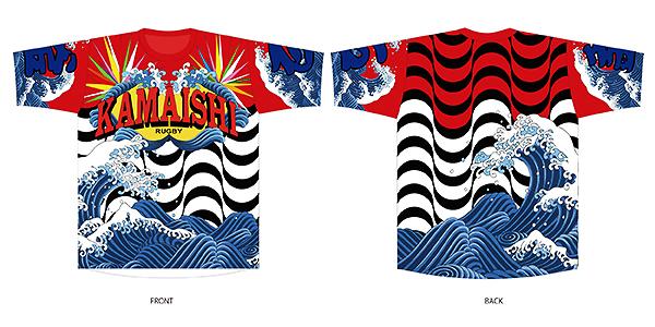 チャリティ記念大漁旗Tシャツ