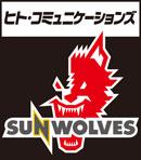 SUPER RUGBY ヒト・コミュニケーションズ サンウルブズ 東京開催試合