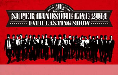 10th ANNIVERSARY SUPER ハンサム LIVE 2014~EVER LASTING