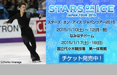 STARS ON ICE JAPAN TOUR 2015