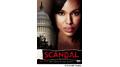 『スキャンダル シーズン1』DVD