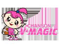シャンソン化粧品 シャンソンVマジック