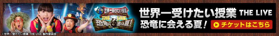 【東京モーターショー 】閉幕…総来場者数は77 …