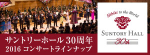 オペラ対訳プロジェクト