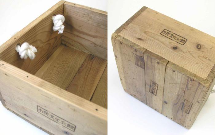 Green Box L