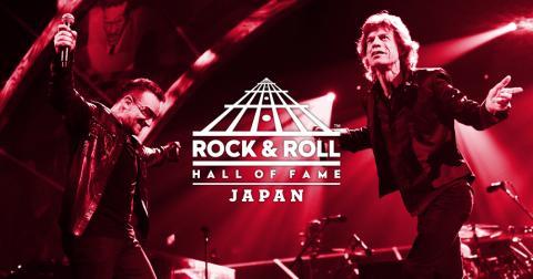 ロックの殿堂ジャパンミュージアム -ROCK & ROLL HALL OF FAME JAPAN-