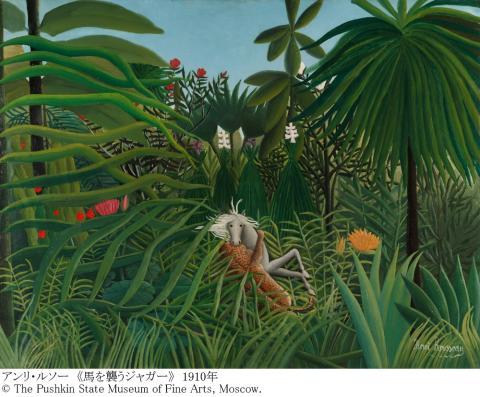 プーシキン美術館展-旅するフランス風景画
