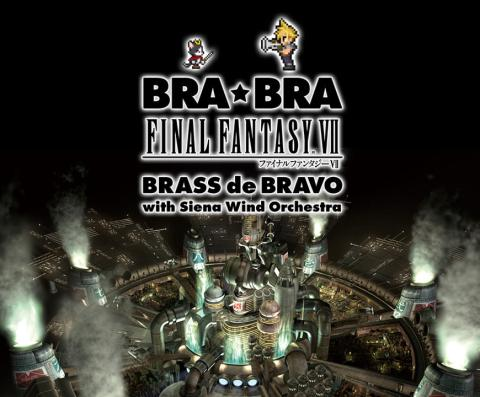 BRA★BRA FINAL FANTASY BRASS de BRAVO 2018 with Siena Wind Orchestra