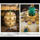 ショーメ 時空を超える宝飾芸術の世界 -1780年パリに始まるエスプリ