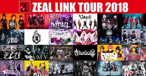 ZEAL LINK TOUR 2018