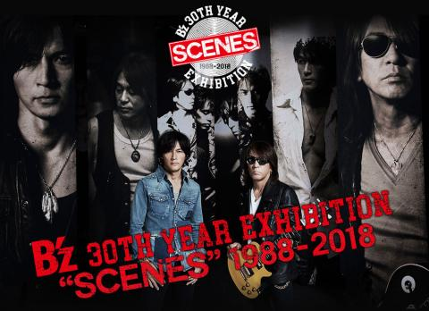 "B'z 30th Year Exhibition""SCENES""1988-2018〈シアター鑑賞券〉4/30(月)~5/6(日)分 - 前期(1988-2002)"