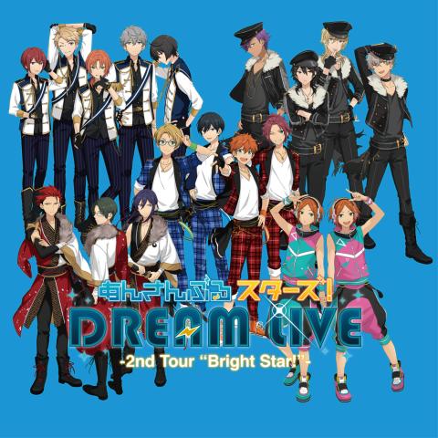 """「あんさんぶるスターズ!DREAM LIVE」~2nd Tour """"Bright Star!""""~"""