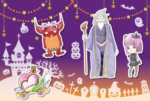 こどもオペラ「魔法使いの弟子」~仮装して集まれ!ハロウィンパーティ2018~