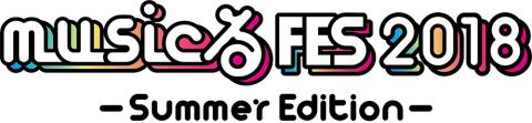 musicる FES 2018 -Summer Edition-