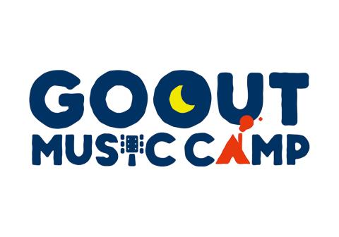 GO OUT MUSIC CAMP 2018 チケットぴあ チケット購入