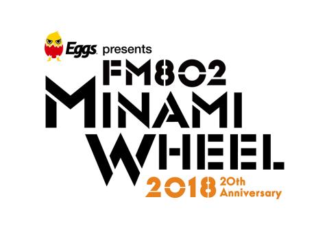 MINAMI WHEEL 2018