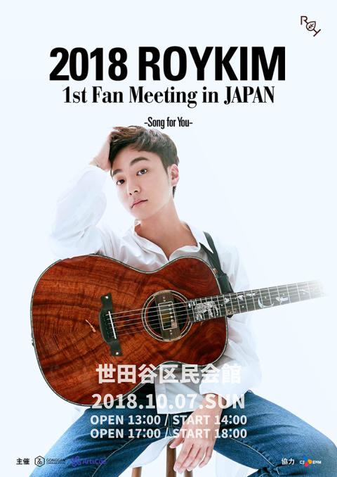 2018 ROY KIM 1st Fan Meeting in Japan ~Song For Yo