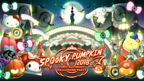 「SPOOKY PUMPKIN 2018 ~PURO ALL NIGHT HALLOWEEN PA