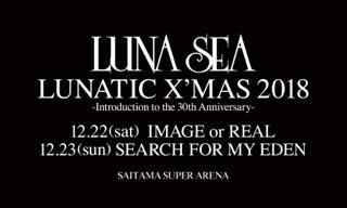 LUNA SEA-LUNATIC XMAS