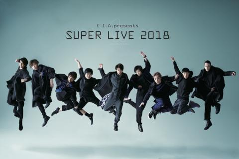 C.I.A. presents 「SUPER LIVE 2018」