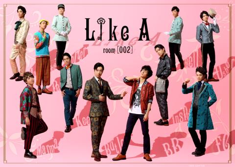 「Like A [room2]」
