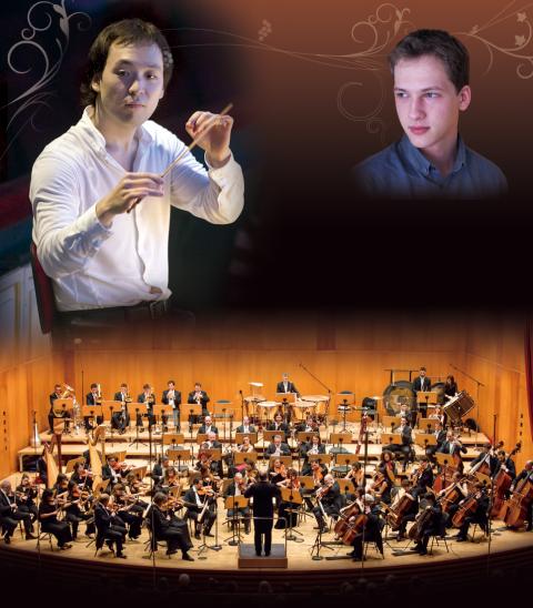 イタリア交響楽団