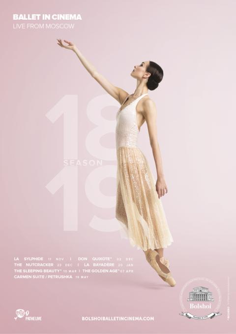 ボリショイ・バレエ in シネマ Season 2018-2019
