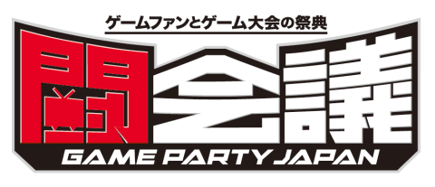 JAEPO×闘会議×JeSU 2019
