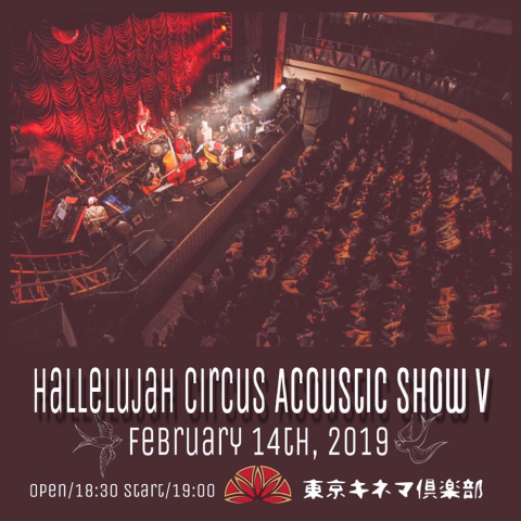 Hallelujah Circus Acoustic Show V