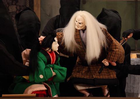 人形浄瑠璃腕比べ~淡路人形vs八王子車人形~