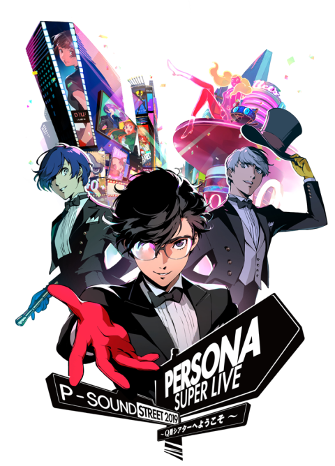 PERSONA SUPER LIVE P-SOUND STREET 2019